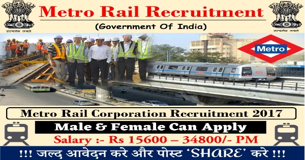 Metro Rail Recruitment 2017