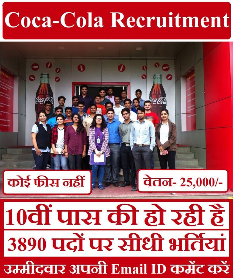 Coca Cola Köln Jobs