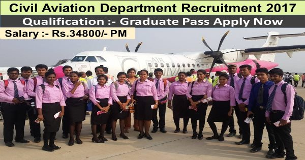 BCAS Recruitment 2017