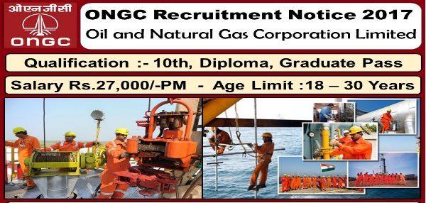 ONGC Recruitment 2017