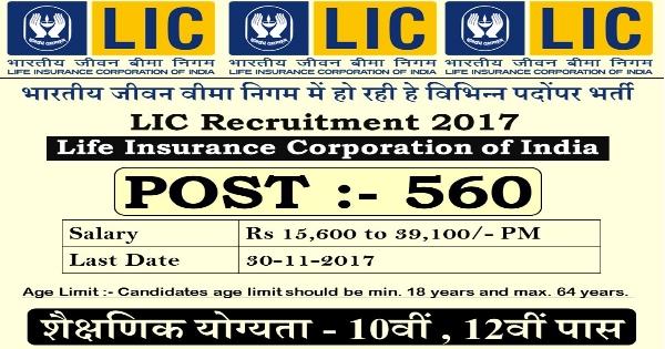 Life Insurance Corporation Of India Lic 2017 560 Vacancies
