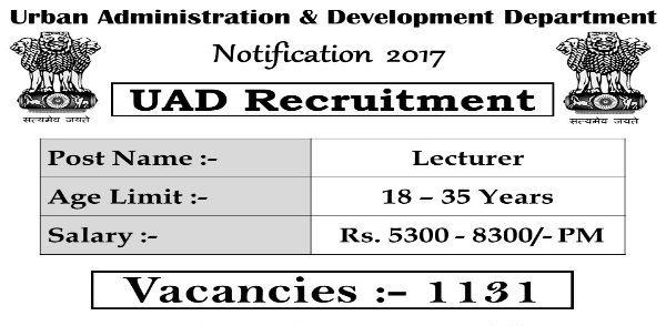 Urban Department Recruitment