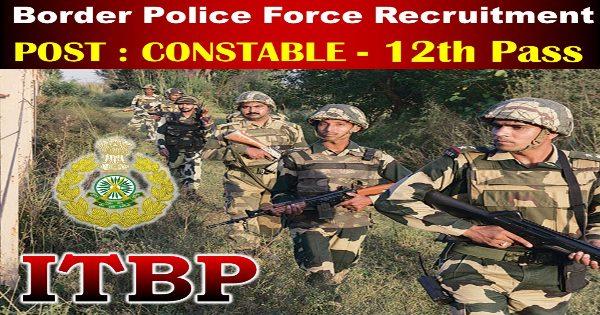 Border Police Force Recruitment 2017