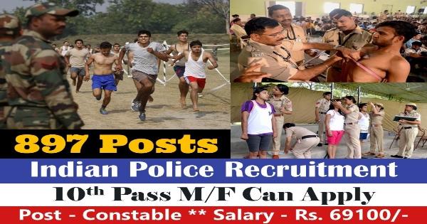Police Recruitment 2017