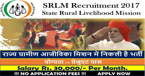 State Livelihood Mission Recruitment 2017