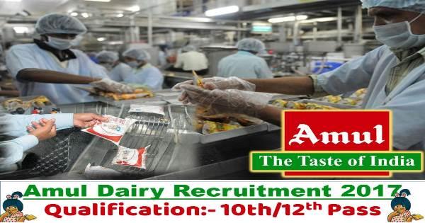 Amul Dairy Recruitment 2017
