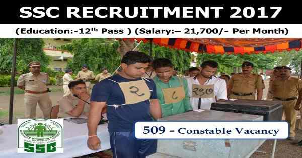 CSC Recruitment 2017