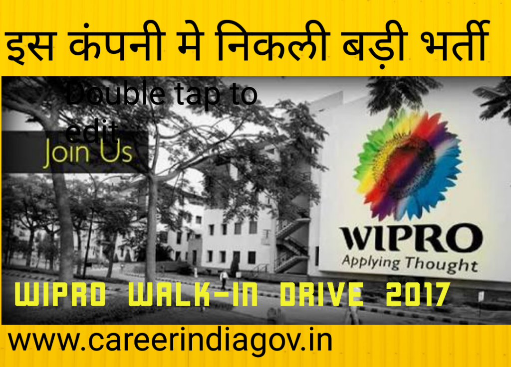 Wipro Off Campus Drive