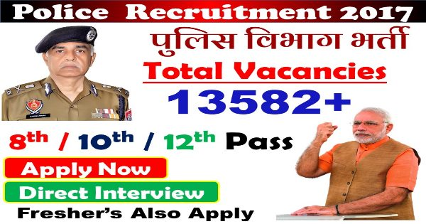 Police Recruitment 2017