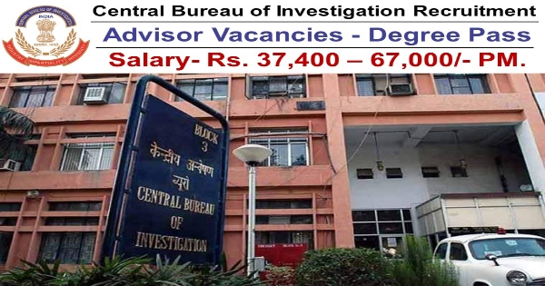 CBI Recruitment