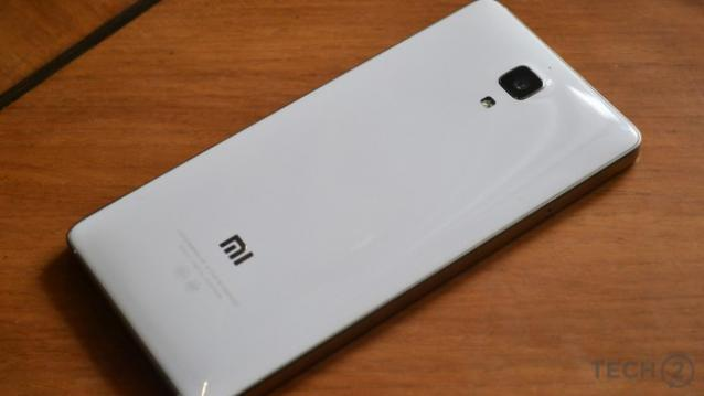 Xiaomi Recruitment 2017