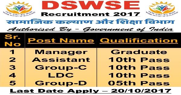 Department of Social Welfare Recruitment