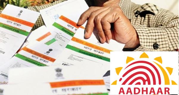 Aadhar Card Jobs