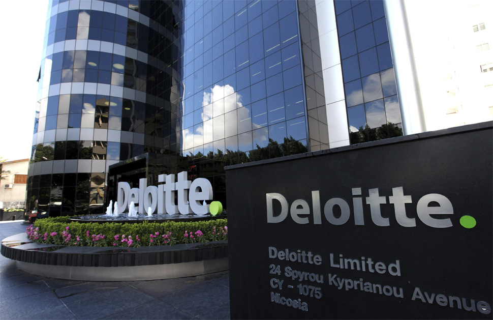 Deloitte Off Campus Drive 2017