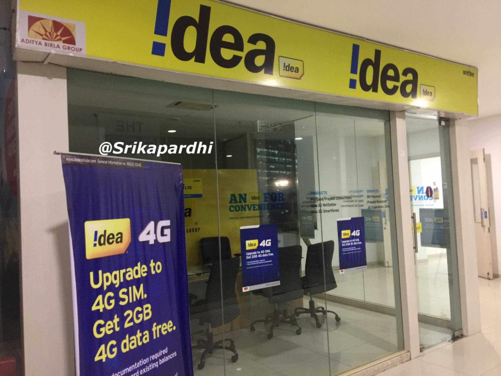 Idea Cellular Recruitment 2017
