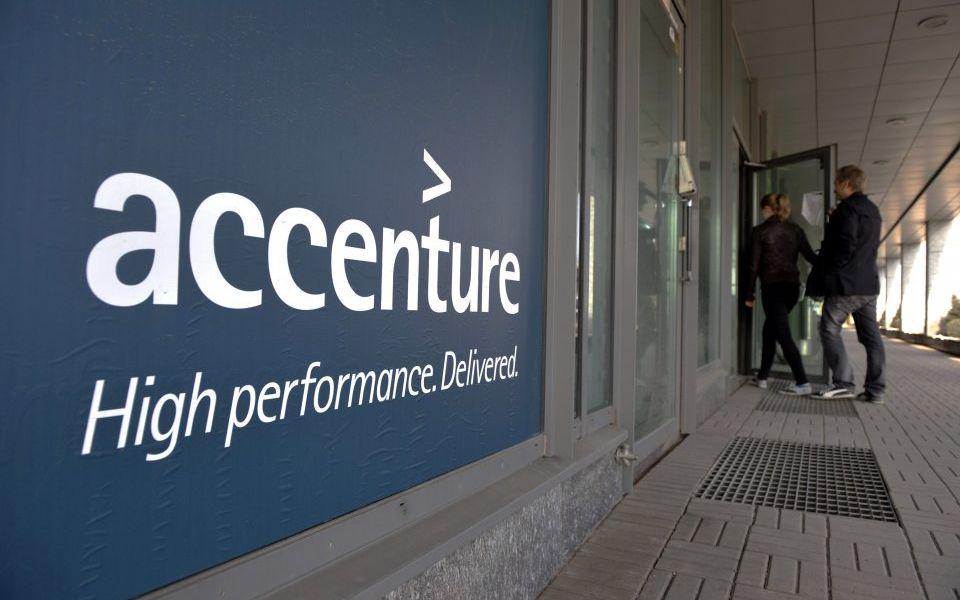 Accenture Off Campus Drive 2017