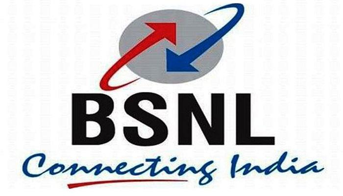 BSNL Recruitment 2019-2020