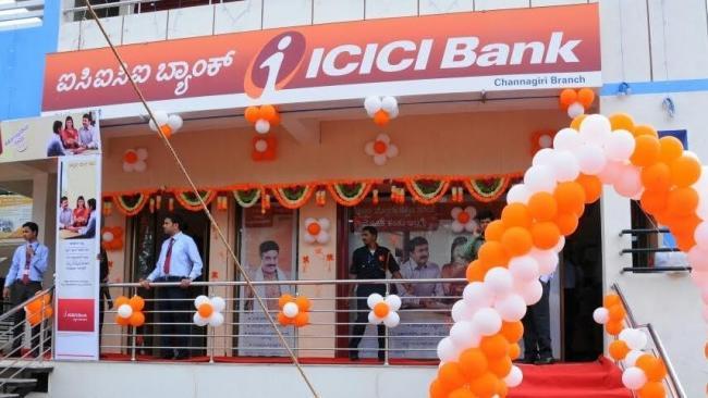Want To Join ICICI BANK CAREERS 2020? - टॉप बैंक में करें नौकरी..