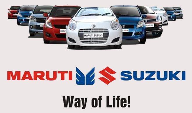 Today's Maruti Suzuki Job Openings 2020 | मारुती सुजुकी भर्ती - Apply Online