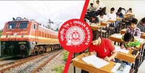 Railway Department Job