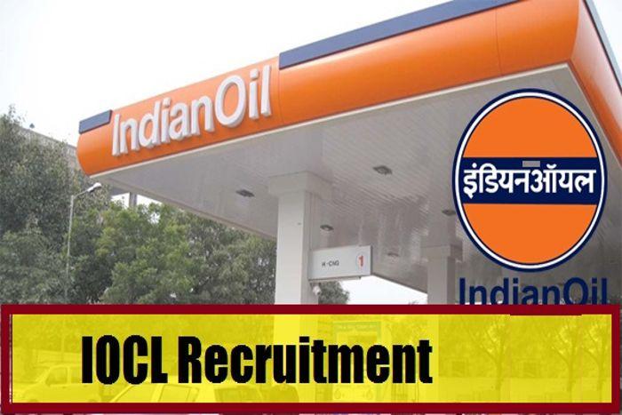 इंडियन ऑयल कॉरपोरेशन लिमिटेड भर्ती