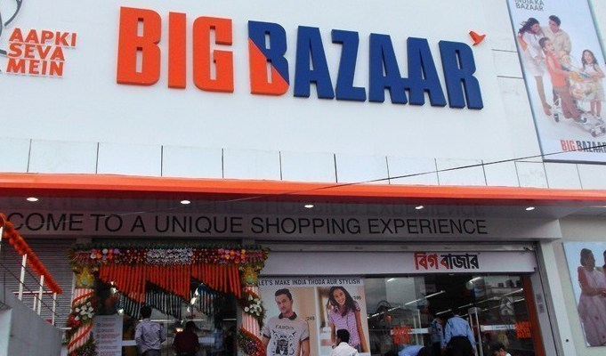 Big Bazaar Job Vacancy