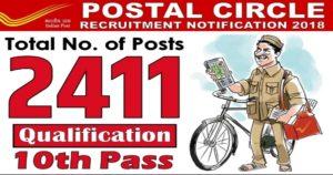 Postal Circle Recruitment 2018