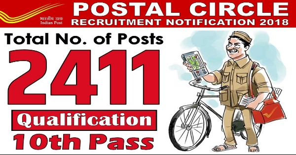 Postal Circle Recruitment 2018