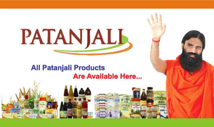 Patanjali Career - पतंजलि भर्ती | Upcoming Patanjali Recruitment 2019 | Latest Job Openings for Freshers,10th 12th Pass