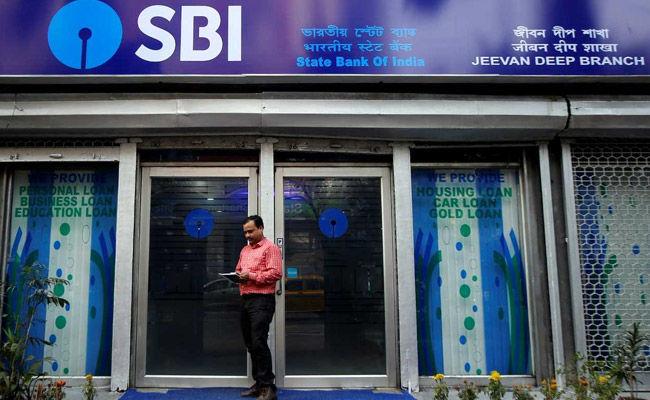 स्टेट बैंक ऑफ़ इंडिया जॉब