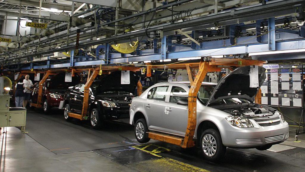 General Motors Off Campus Drive