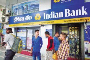 Indian Bank Job