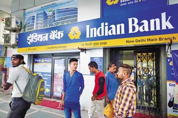 Indian Bank Careers