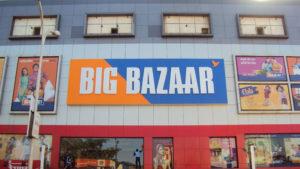 Big Bazaar Jobs