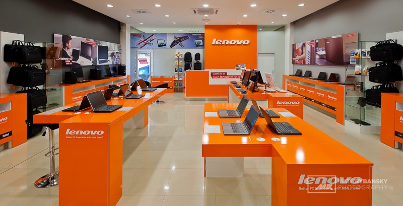 Lenovo Recruitment 2018