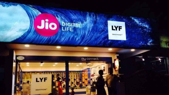 Jio Bharti 2018 : Various Trainee Posts | Apply Now