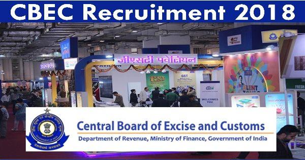 CBEC Recruitment 2018