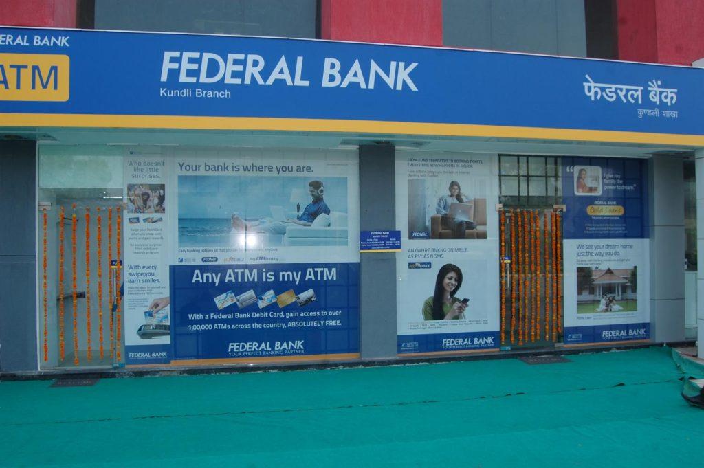 फेडरल बैंक भर्ती