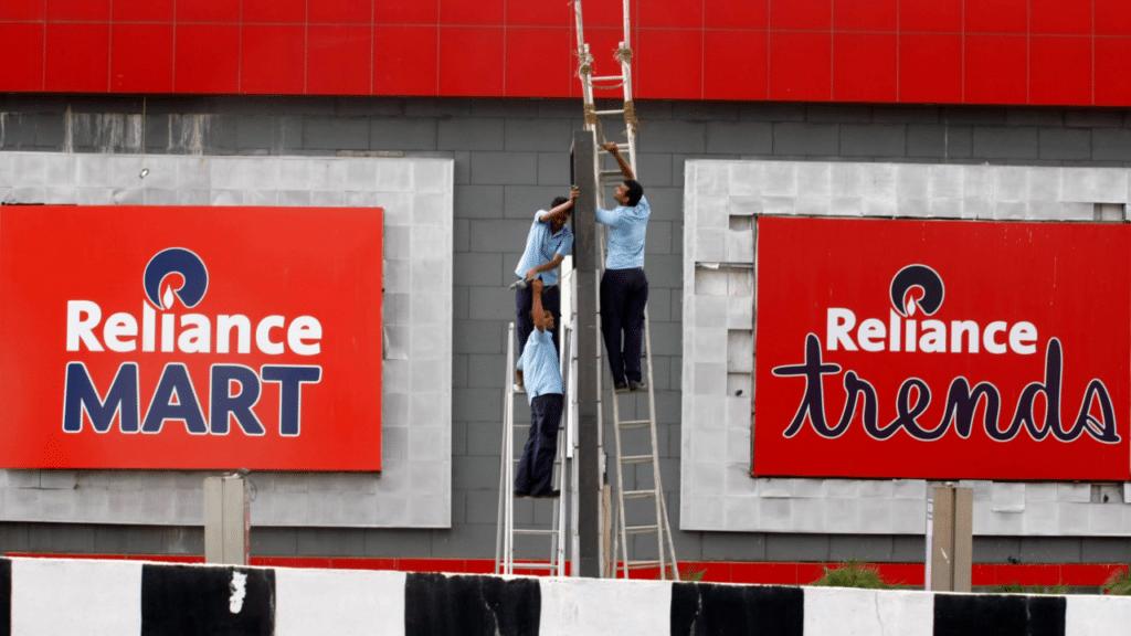 Reliance Retail Recruitment