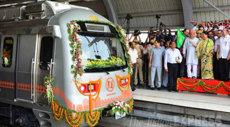 उत्तराखंड मेट्रो रेल कॉरपोरेशन भर्ती