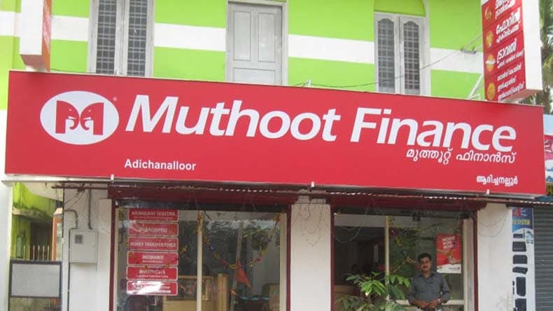 Muthoot Finance Recruitment 2018