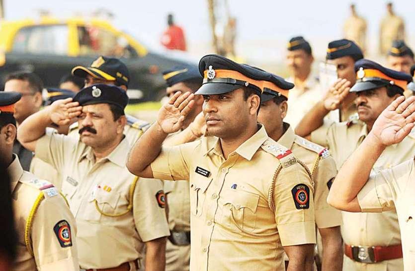नयी पुलिस भर्ती 2018