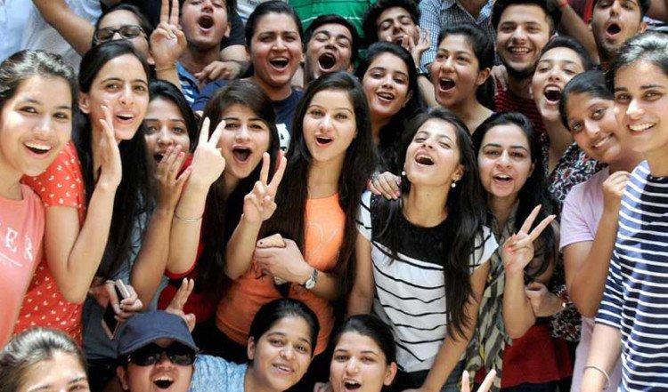 मध्य प्रदेश व्यावसायिक परीक्षा बोर्ड भर्ती