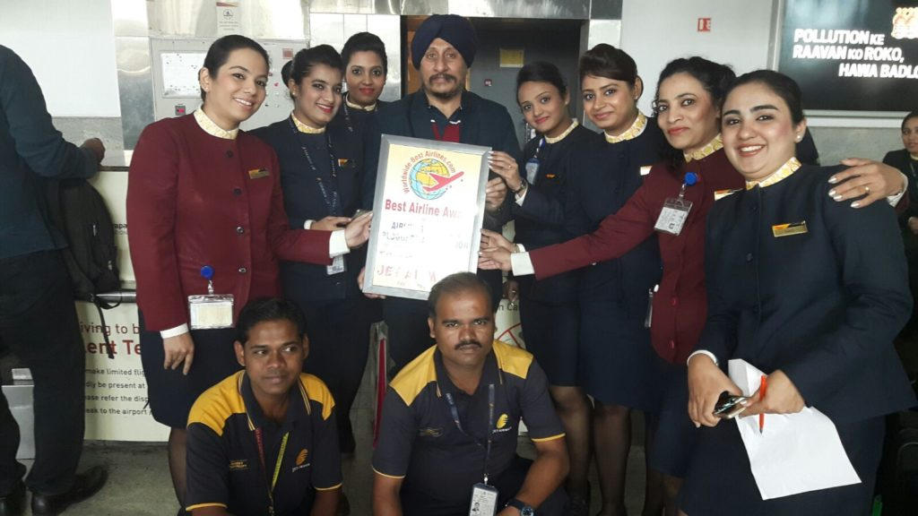 Airport Jobs In Mumbai