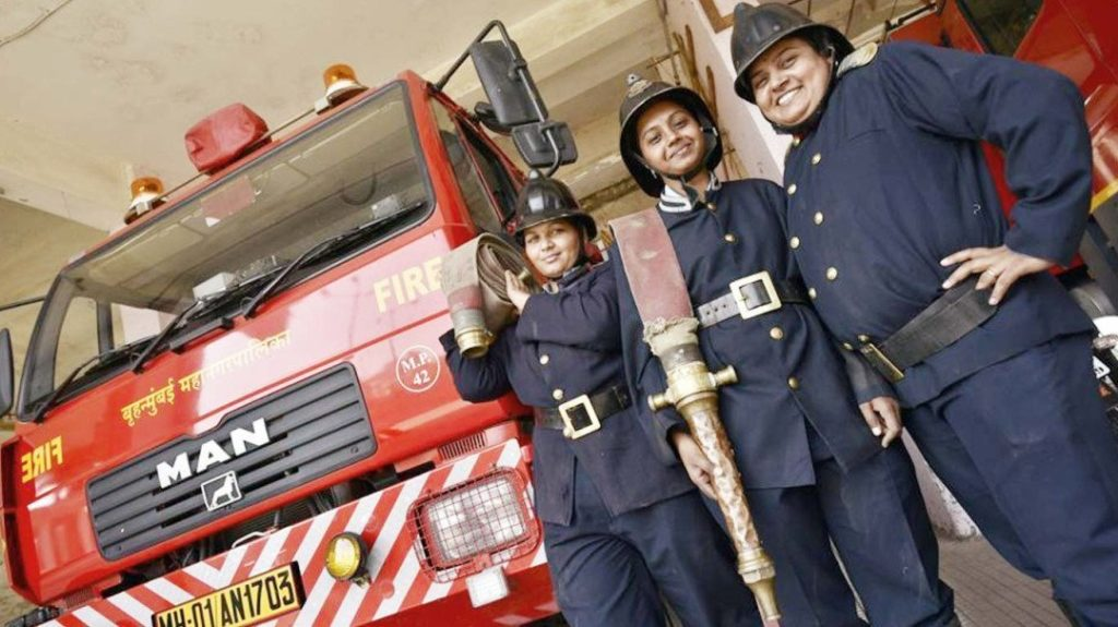 UP Police Fireman Vacancy