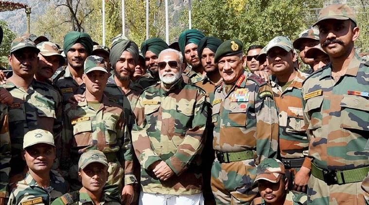 BSF Bharti 2019