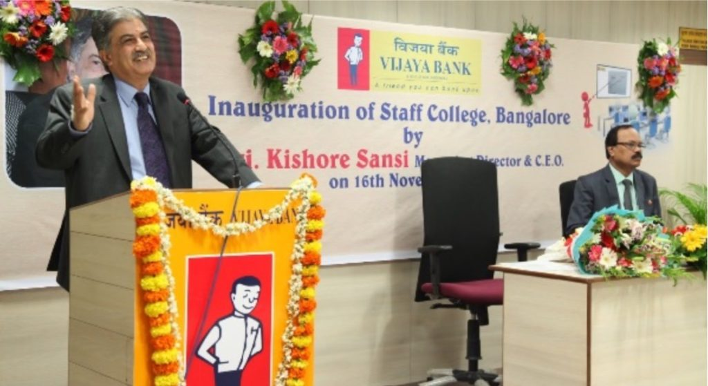 Vijaya Bank Recruitment 2019