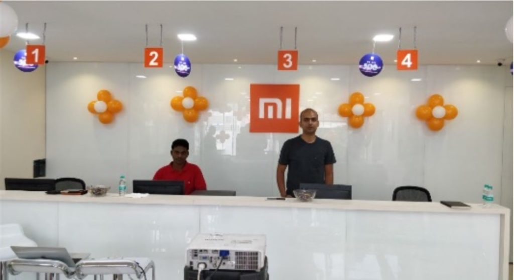 Xiaomi Redmi Recruitment 2019