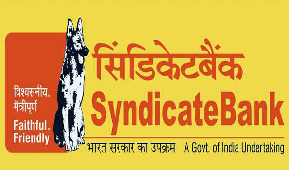 Syndicate Bank Career